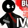 Black IV – Time Of Revenge