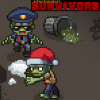 Infectonator Survivors: Christmas