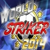 World Striker 2014